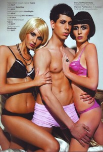 Fahion travel magazin - divat anyag estrém smink